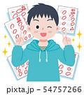 テストで高得点を取った子のイラスト 54757266