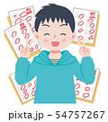 テストで高得点を取った子のイラスト 54757267