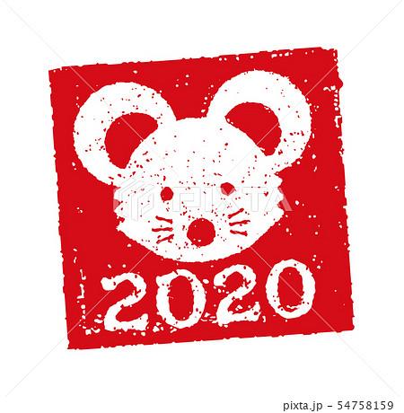 2020 無料 お正月 スタンプ