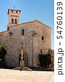 The old church Saint-Pierre-aux-liens of Ruoms 54760139