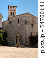 The old church Saint-Pierre-aux-liens of Ruoms 54760141