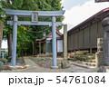 三嶋神社 山形上山 54761084