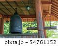 寺の梵鐘 鐘 54761152