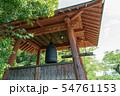 寺の梵鐘 鐘 54761153