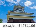 夏の日の「上山城」 山形上山 54761166