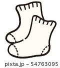 白い靴下 54763095