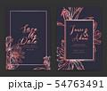 Save the date wedding card. Wedding invitation 54763491