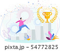 Man runs up the ladder of success to the cup of winner. 54772825