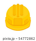 Protective helmet of a worker at an industrial enterprise. 54772862