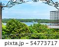 英虞湾 54773717