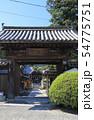 四国霊場第54番札所「延命寺」中門から本堂を望む 54775751