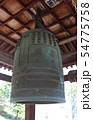 四国霊場第54番札所「延命寺」現役の梵鐘、近見三郎と呼ばれる 54775758