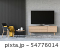 3D rendering of interio living room with Smart TV 54776014
