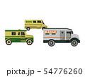 Armored vehicle vector bank cash van transport car illustration armor transportation set of truck 54776260