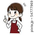 指を立てる女の子 54777969