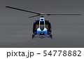 Blue helicopter isolated on the gray background. 3d illustration. 54778882
