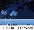 夜空南1 54779286