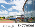 大和ミュージアム -呉市海事歴史科学館- 54779596