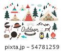 アウトドアキャンプ色々セット 54781259