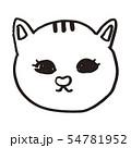 手描きのねこ 54781952