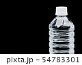 水 54783301