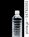 水 54783302