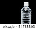 水 54783303