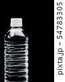 水 54783305