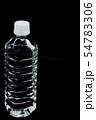水 54783306