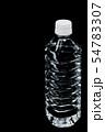 水 54783307