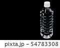 水 54783308