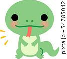 笑顔のトカゲのキャラクター 54785042