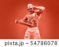 Fashion pumped-up DJ Music nightclub party concept 54786078