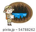 洞窟と冒険家の男の子 54788262