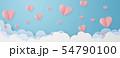 ペーパークラフト-空-雲-ハート 54790100