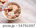 牛肉 牛肉麵 台灣 食物 拉麵 番茄 辣 肉 taiwan beef noodle ぎゅうにくめん 54791097