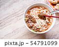 牛肉 牛肉麵 台灣 食物 拉麵 番茄 辣 肉 taiwan beef noodle ぎゅうにくめん 54791099