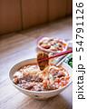 牛肉 牛肉麵 台灣 食物 拉麵 番茄 辣 肉 taiwan beef noodle ぎゅうにくめん 54791126