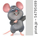 3d illustration funny mouse with poster 54795499
