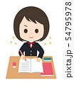 女子 勉強 やる気 54795978