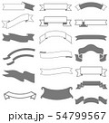 A collection of banners with ribbons in gray and green color. 54799567