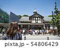 【原宿駅前 信号待ち】 54806429