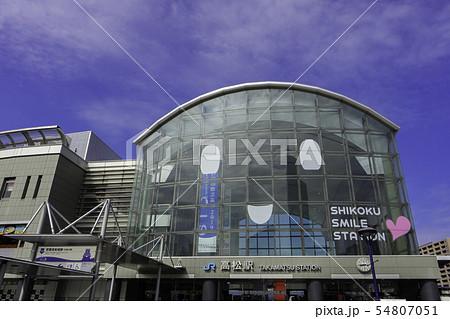 JR高松駅 四国スマイルステーション 香川県高松市 54807051