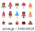 Wedding or Birthday pie cakes flat sweets dessert bakery ceremony delicious vector illustration. 54810818