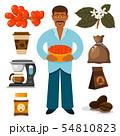 Coffee plantation beans drink cafe coffee-bean cocoa farmer plantation coffeemaker vector 54810823
