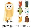 Cartoon owl bird cute character sleep sweet owlet illustration. 54810879