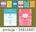Congratulation graduation invintation anniversary paper layout certification celebration card 54810887
