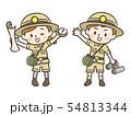 冒険家の子供たち 54813344
