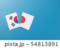 国旗 イメージ 54813891