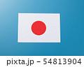 国旗 54813904